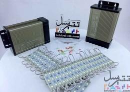 led-modules اس ام دی بلوکی power supply rainproof منبع تغذیه پاور سوئیچینگ ضد باران تتریسل